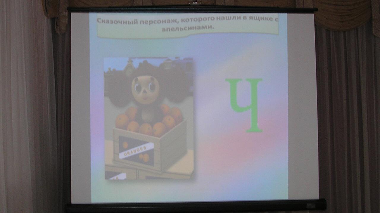 Викторина «Узнай героя из русской сказки»