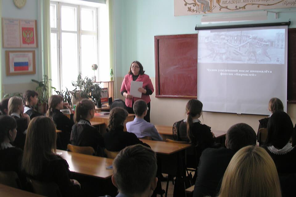 Час истории «200 дней и ночей Сталинграда»