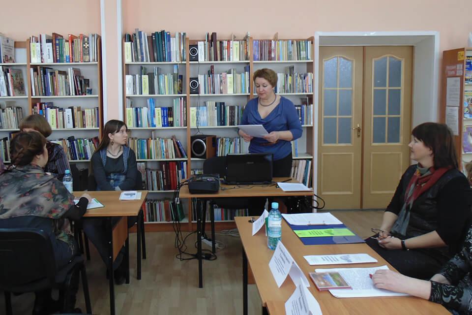 «Традиции и инновации в краеведческой деятельности библиотек»