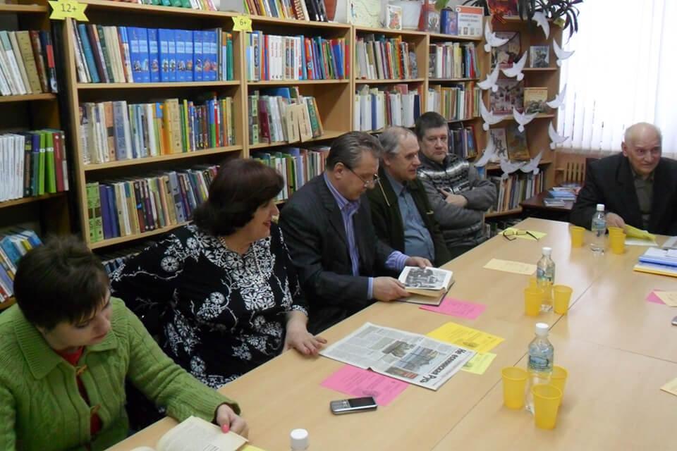 Заседание краеведческого клуба «Белогорье»