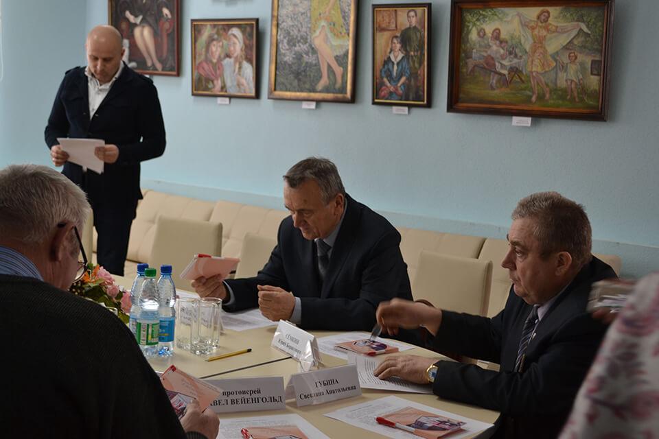 Заседание «Белгородского Городского Земства»