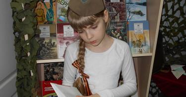 «И память о войне нам книга оставляет»
