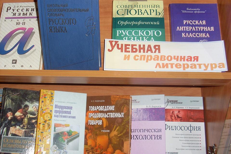 """«Домашнее задание на """"пять""""»"""