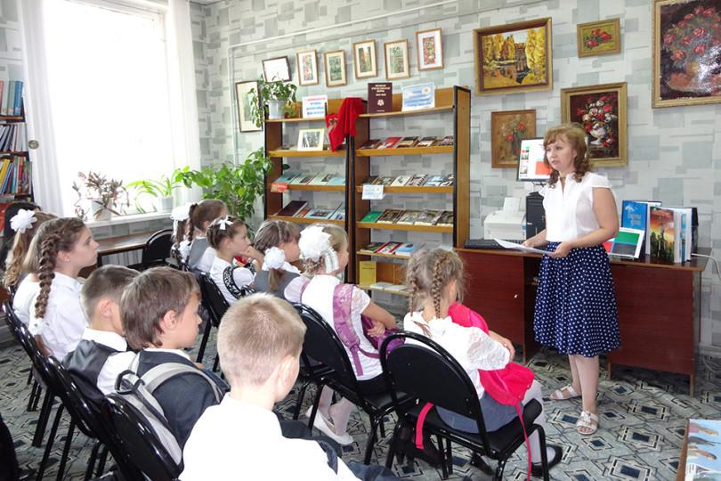 День знаний в библиотеке-филиале №2