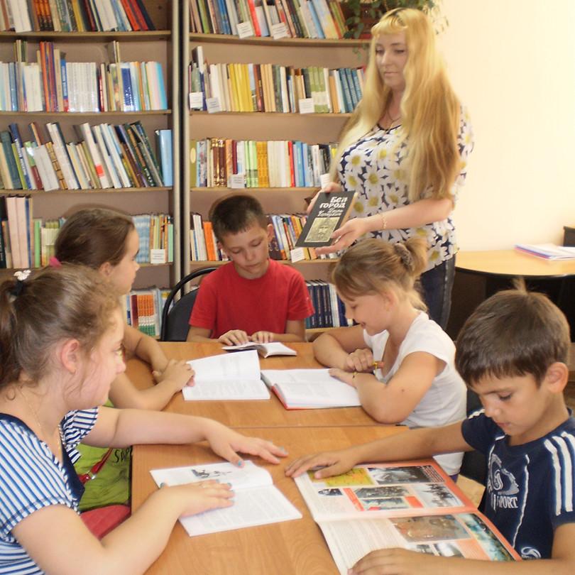 «О малой Родине читаем книги»