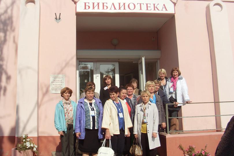 Экскурсия работников самарских библиотек