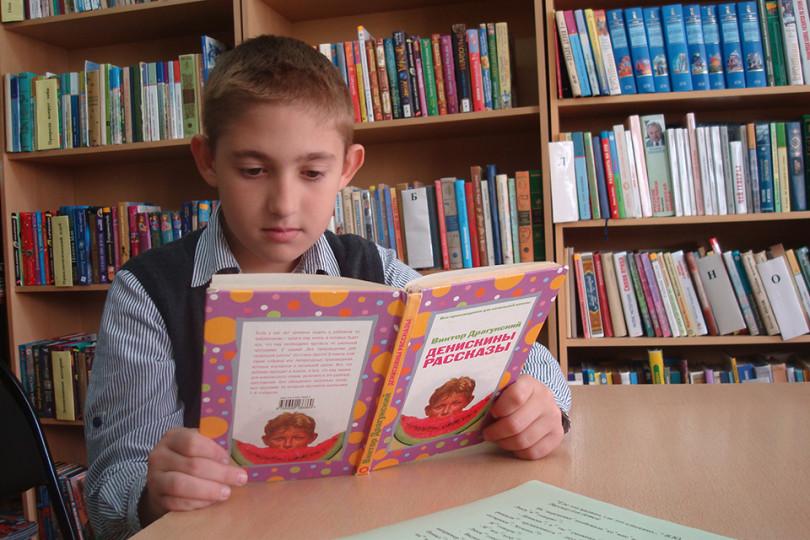 «Читай с нами, читай как мы, читай лучше нас!»