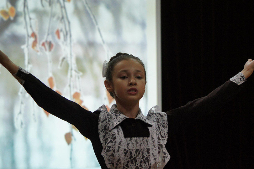 Конкурс чтецов, посвящённый 120-летию со дня рождения С. Есенина