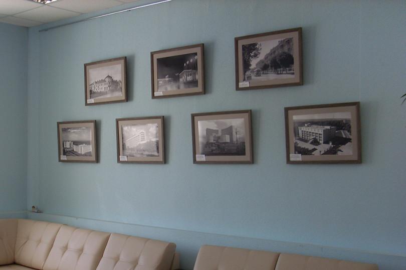 «Белгород в фотографиях 1950-1980-х гг.»