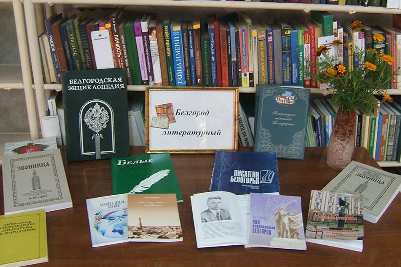 Презентация книги — «Филологи шестидесятых, или столица глазами провинциала»