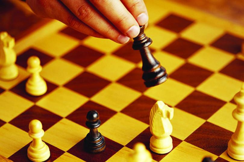 «Шахматные игры»