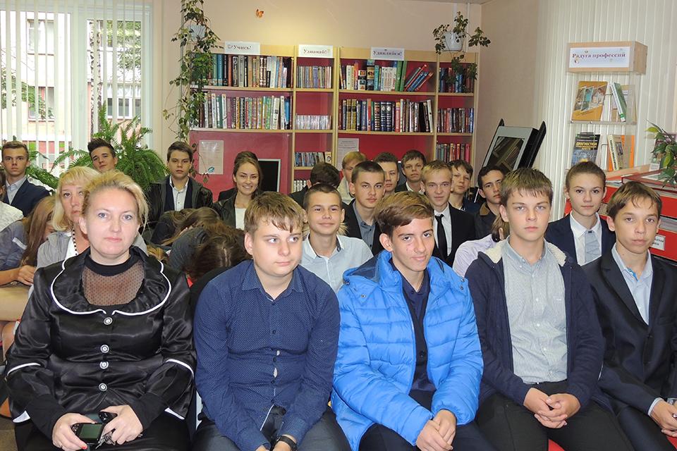 «Молодежная политика Белгорода»