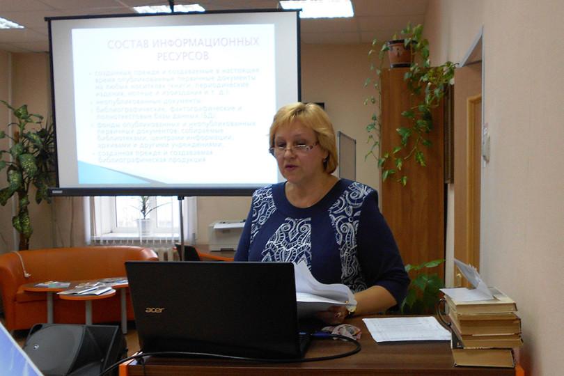 Семинар-практикум «Информационные ресурсы в отдельных областях деятельности»