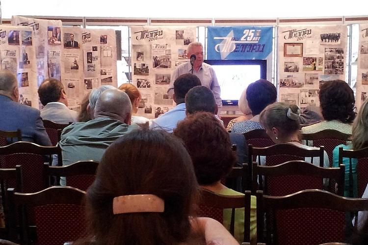 25-летие газеты «Наш Белгород»