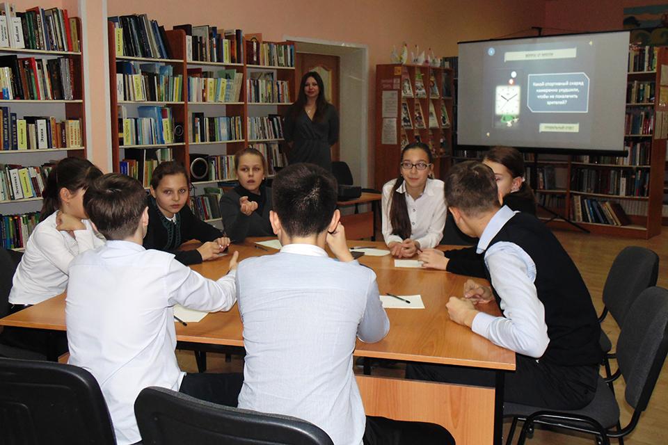 «Здоровое поколение – богатство России»