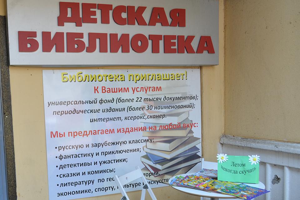 Встреча с депутатом М. Е. Егоровым