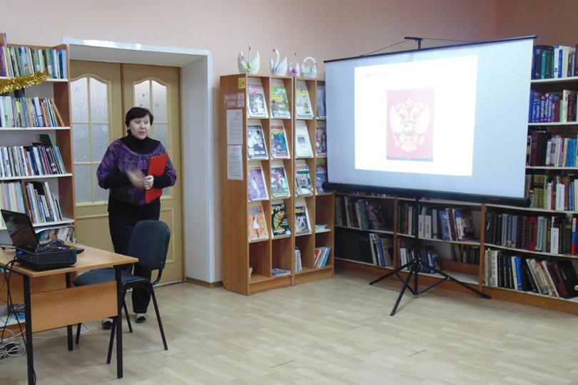 «День героев Отечества в России»