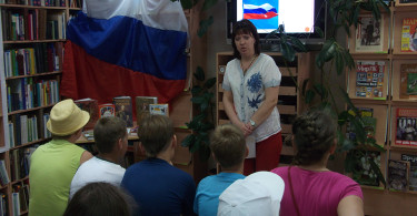 «Мы граждане России»