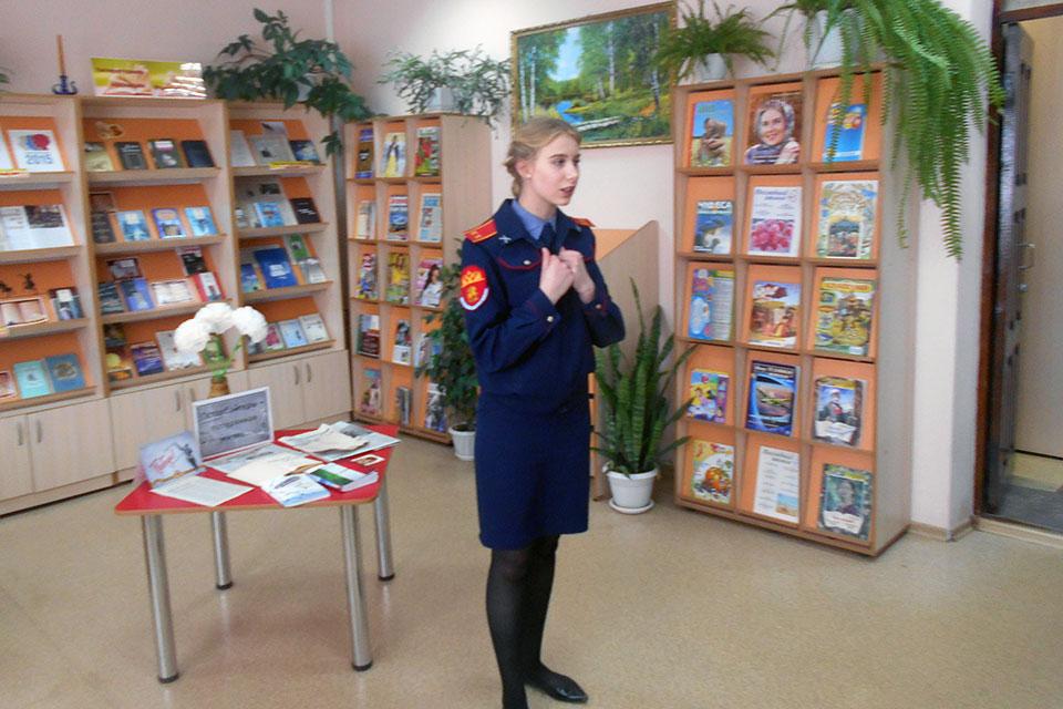 Презентация книги «CIAO, MAMMA» (Здравствуй мама)