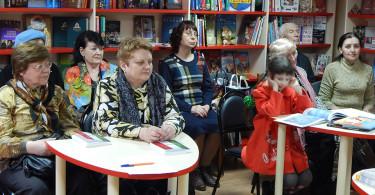 «Белгородские писатели о войне»