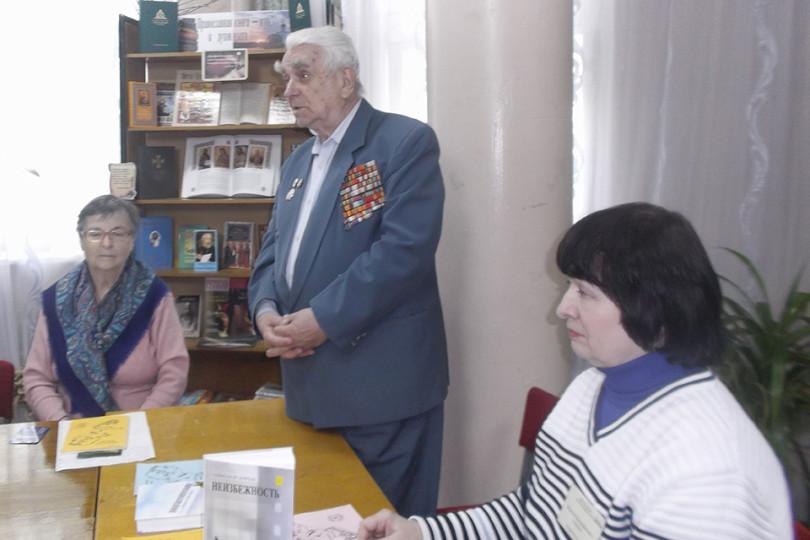 Встреча с писателем Дончаком А. В.