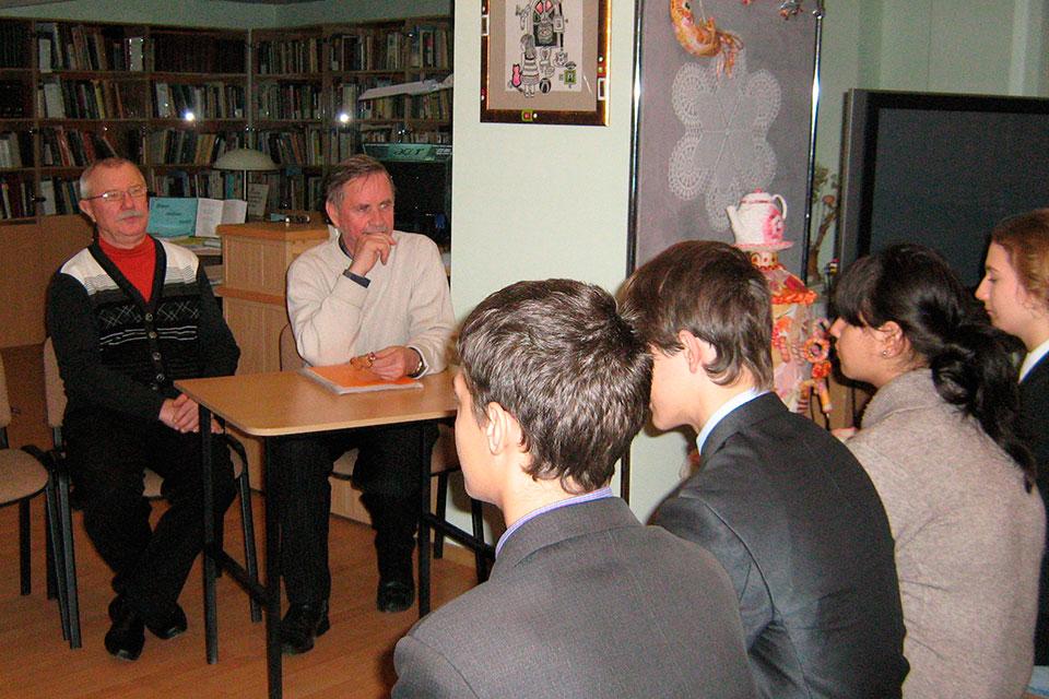 Встреча с поэтом В. Е. Молчановым