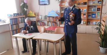 Встреча с Черенковым В. К. и Антонюк А. И.