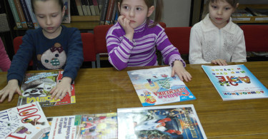 День юного читателя