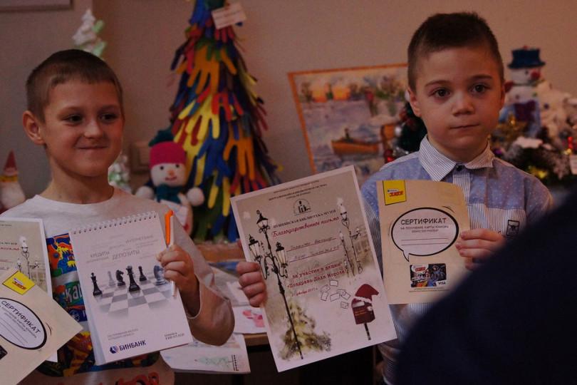 Церемония награждения участников акции «Поздравь Деда Мороза»