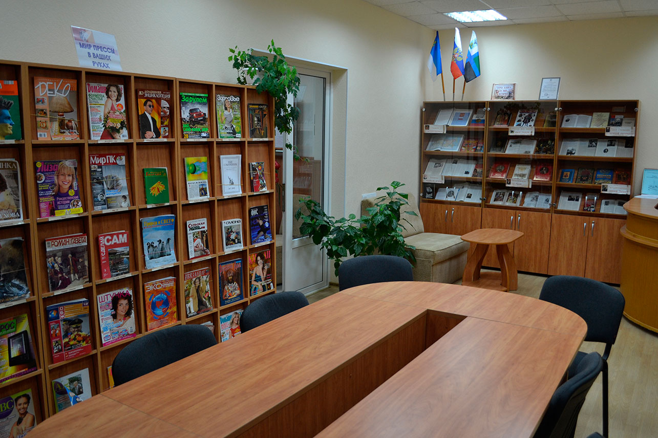 Библиотека-филиал № 6 (Деловаябиблиотека)