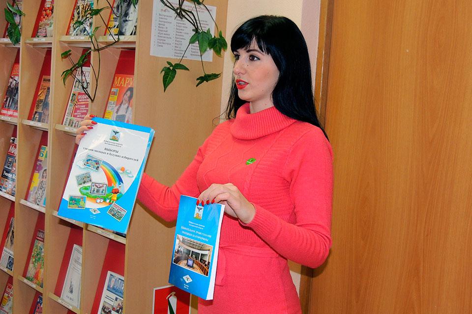 Правовой урок «Я гражданин России»