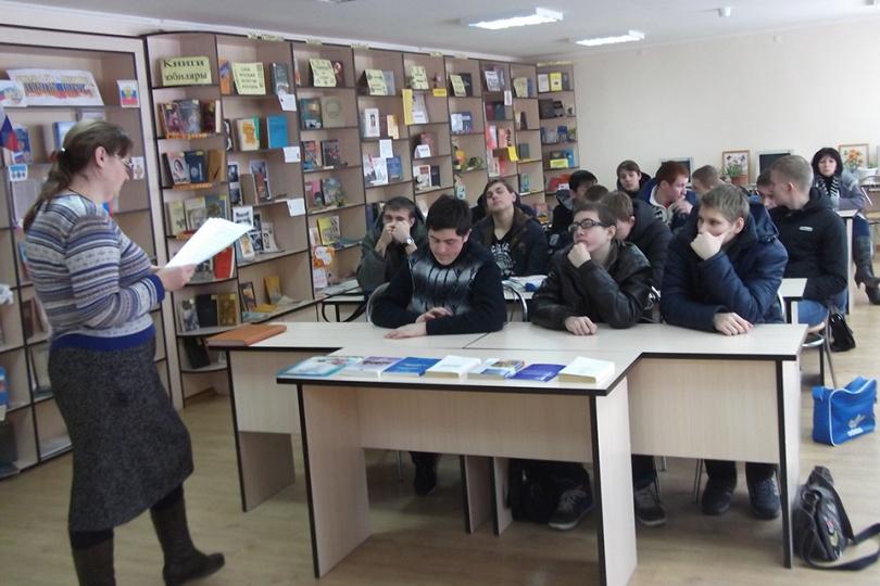 «Молодые избиратели России»