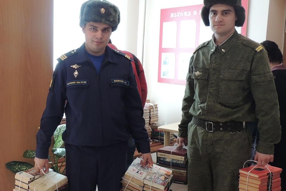 Акция «Книга защитнику Отечества»