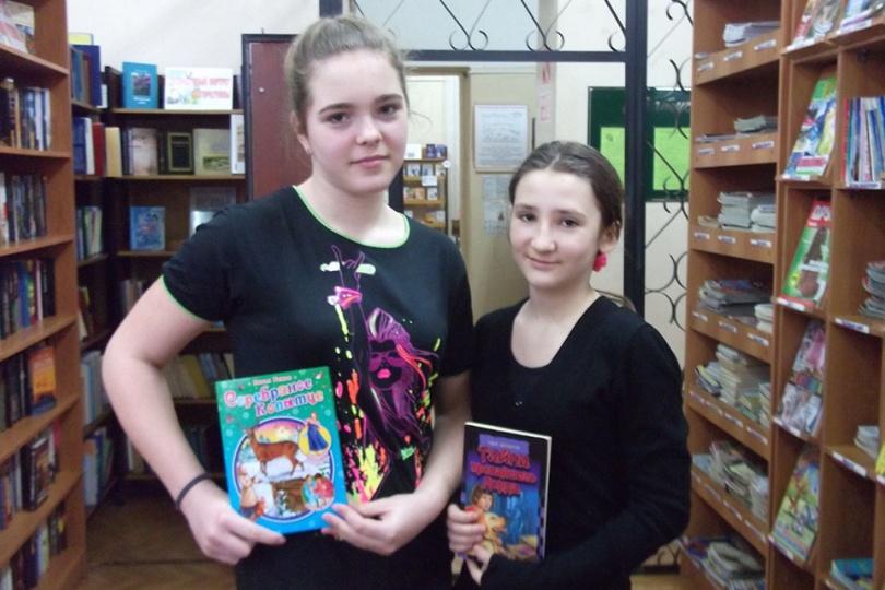 Международный день дарения книги