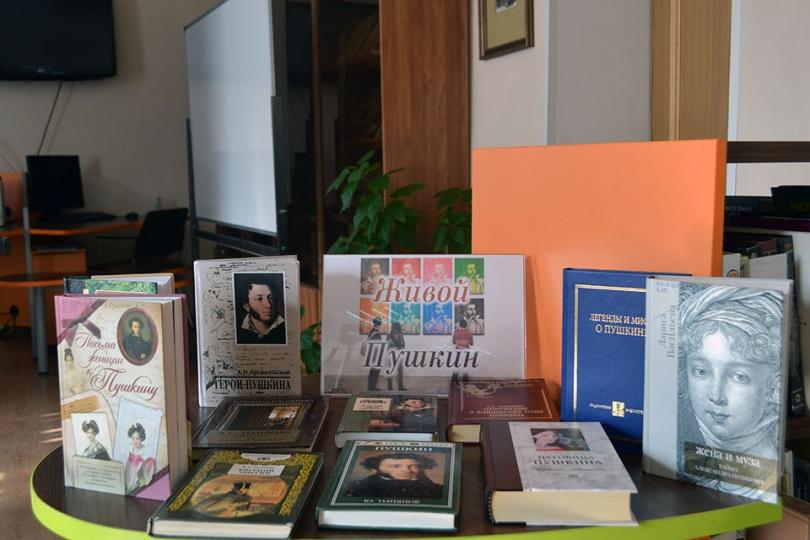 «Пушкин: мифы и реальность»