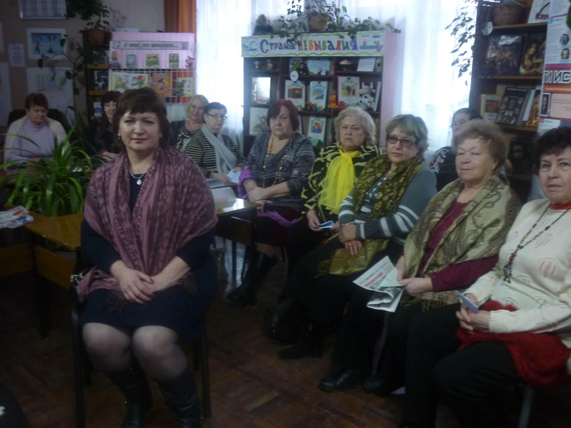 Встреча со специалистом «Комплексного центра социального обслуживания населения города Белгорода»