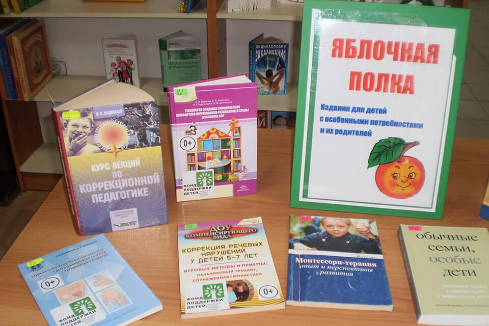 Тактильные книги