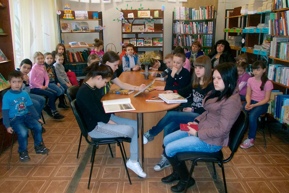 «Первая библиотека Древней Руси»