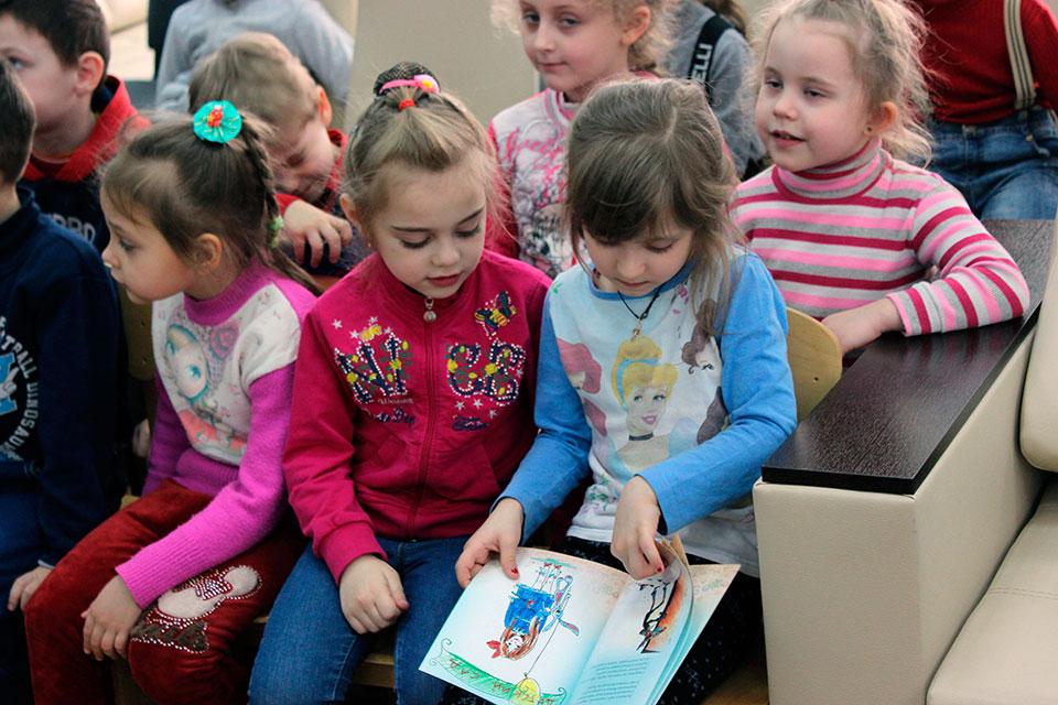 Неделя детской книги в Деловой библиотеке