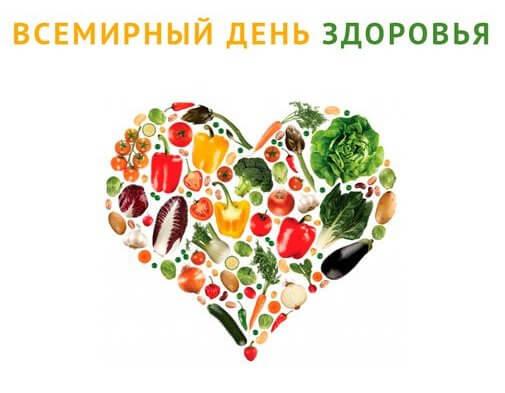 «Профилактика – приоритетное направление сохранения здоровья»