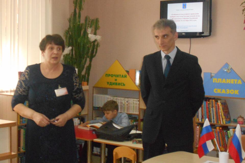 Встреча с председателем избирательной комиссии г. Белгорода