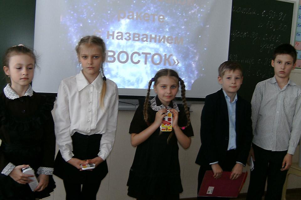 """«В космической ракете с названием """"Восток""""»"""