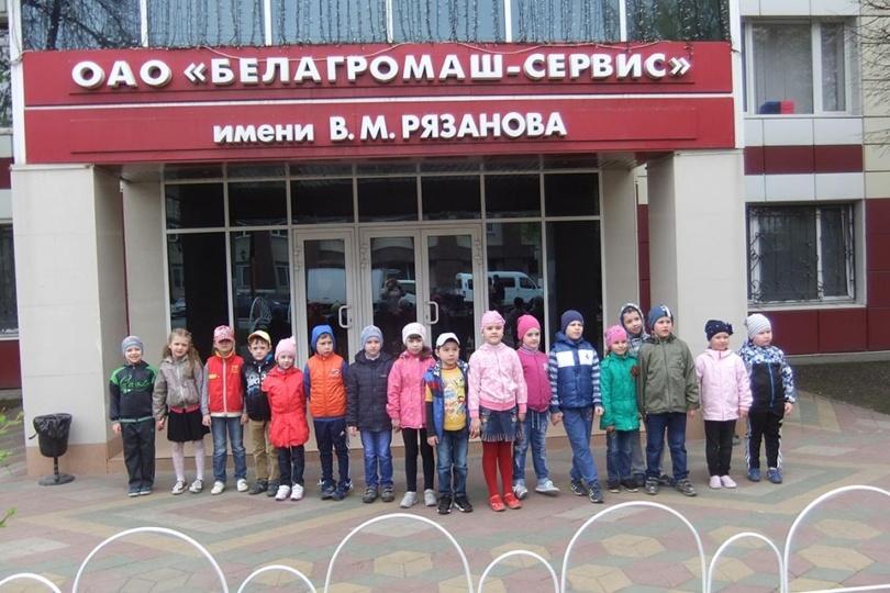 Экскурсия на ОАО «Белагромаш – Сервис имени В. М. Рязанова»