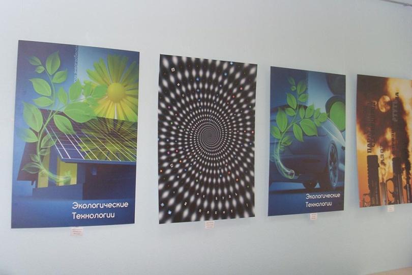 Выставка экологического плаката