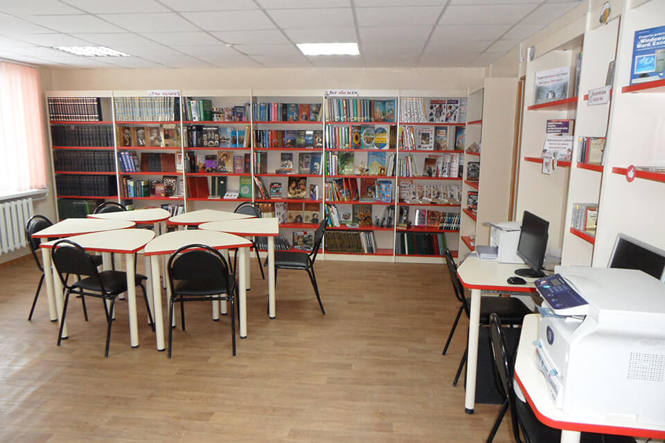 Библиотека-филиал № 8