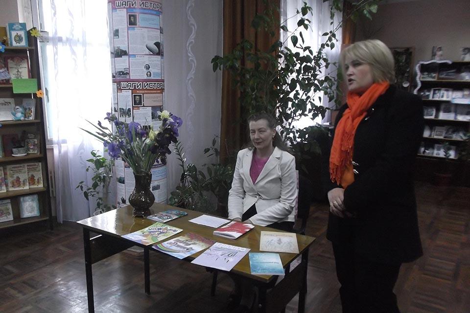 Встреча с писательницей И. Н. Чернявской