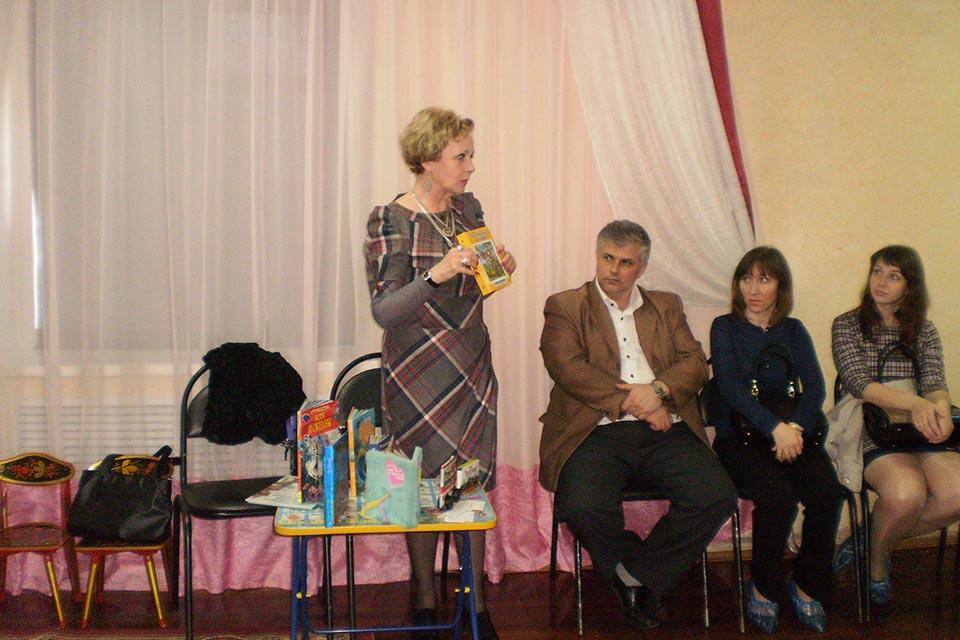 Участие в родительском собрании