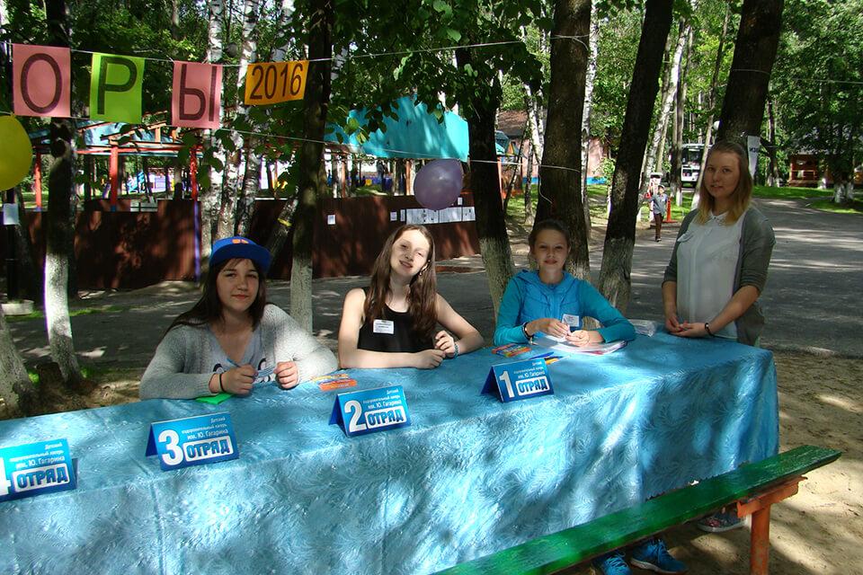 Выборы президента лагеря