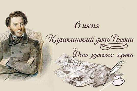 «Ай, да Пушкин…»