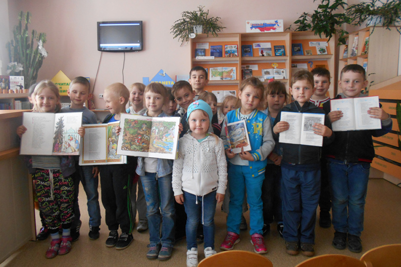 Пушкинский день в библиотеке № 14